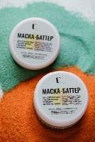 Мака-баттер с маслом авокадо и макадамии