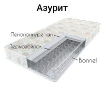 "Матрас ""Азурит"" 80х190"