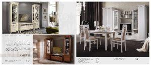 """Мебель для гостиной """"Амели"""""""