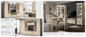 """Мебель для гостиной """"Анна"""""""
