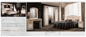 """Мебель для гостиной и спальни """"Карина 3"""""""