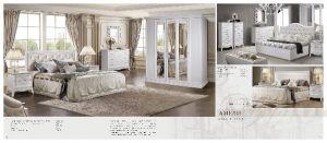 """Мебель для спальни """"Амели"""""""