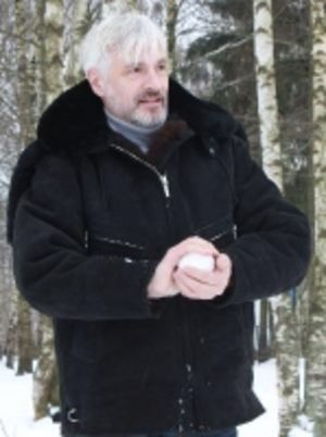 Меховая летная куртка