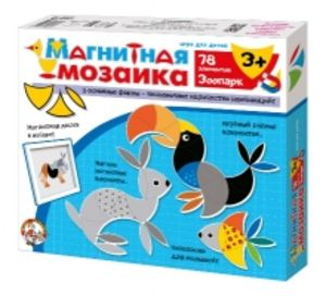 Мозаика магнитная «Зоопарк»