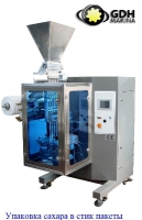 Оборудование для стик упаковки сахара песка и соли