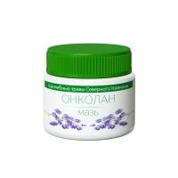 Онколан (мазь) 50 мл (мастопатия, узловой зоб, опухоли, рак) 100% натуральный продукт