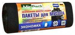 """Пакеты  для мусора рулон ПНД 30л, 50х60 см, MIRPACK - """"Экономка"""", 30 шт, 4.5 мкм  ( аналог пакетам """"Елочка"""")"""