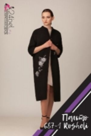 Пальто черное женское 687-1 Rosheli