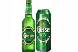 Пиво Гессер (стекло и ж/б) 0,45л