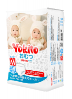 Подгузники - трусики Yokito M 58шт 6-11кг