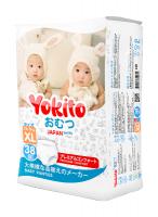 Подгузники - трусики Yokito XL 13-17кг