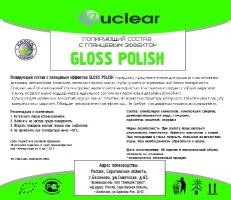 Полирующий состав с глянцевым эффектом Nuclear Gloss Polish