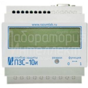 Прибор защиты сети ПЗС-10М