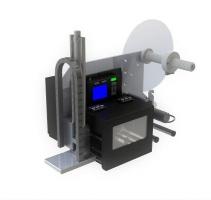 Принтер-аппликатор Н-ПР-01