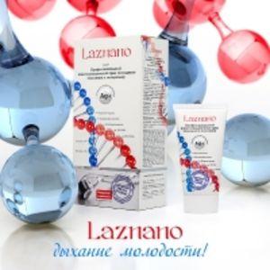 Профессиональный крем для лица Laznano