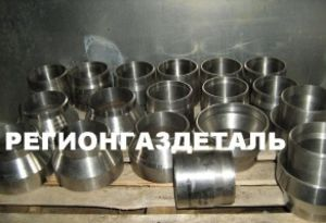 Производство и поставка стальных переходов по ГОСТ, ОСТ, СТО, СТО ЦКТИ