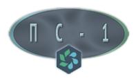 «ПС-1» - Силиконовый пеногаситель и антивспениватель.