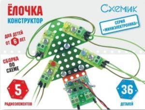 Развивающий радиоконструктор «Елочка»