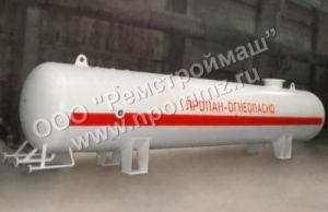 Резервуары для СУГ 12 м3