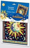 Рисунок из страз «Последний богатырь. Солнце и луна» по лицензии «Уолт Дисней»