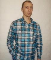 Рубашки мужские оптом