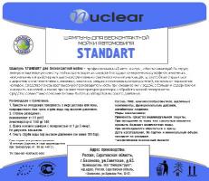 Шампунь для бесконтактной мойки автомобиля Nuclear Standart