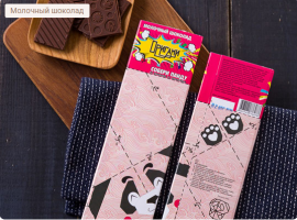 Шоколад серии «Оригами»