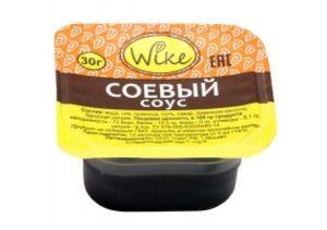 Соевый соус порционный в дип-пот 20,30,40,50 гр.(мл.)