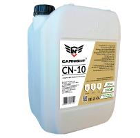 Средство для бесконтактной мойки CN - 10