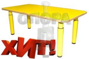 Стол детский 1100х550мм, на регулируемых телескопических опорах (ножках), гр. 00-2, 0-3