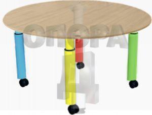 Стол детский Ø 800мм, на регулируемых телескопических опорах (ножках), мобильный, гр.00-2, 0-3