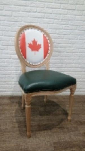 """стул медальон """"Канада"""""""