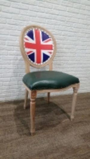 """Стул медальон """"Великобритания"""""""