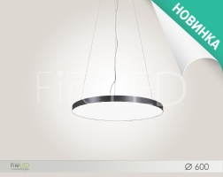 Светильник подвесной светодиодный SL 084.1 (ЦИРКЛ) 25÷90 Вт