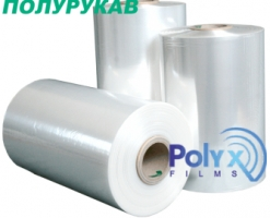 Термоусадочную полиолефиновая пленка POLYXFILMS®