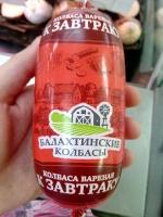 """ТМ-Балахтинские колбасы: Колбаса варенная """"К завтраку"""" (Изделие колбасное варенное. Продукт мясной. Охлажденный). Масса нетто: 450 г"""