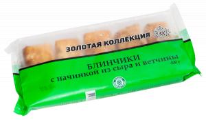 ТМ-Золотая коллекция: Блинчики с начинкой из сыра и ветчины (Полуфабрикат в тесте. Замороженный. Не содержит ГМО). Масса нетто: 400 г.