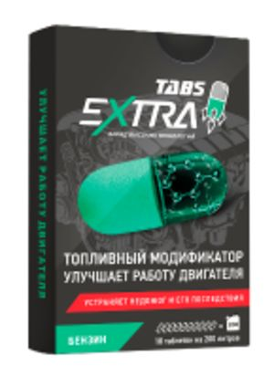 Топливный модификатор EXTRATABS (бензин)