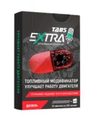 Топливный модификатор EXTRATABS (дизель)