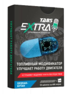 Топливный модификатор EXTRATABS (пропан-бутан)