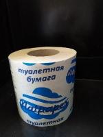 Туалетная бумага и салфетки от производителя