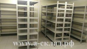 Универсальный полочный стеллаж для склада и офиса