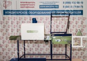 Упаковочная машина УМ-2