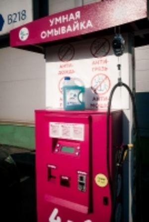 Вендинговый автомат по продаже незамерзайки