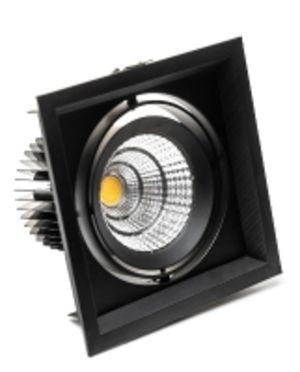 Встраиваемый светодиодный светильник Карданного типа