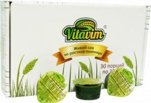 Замороженный сок ростков пшеницы в стаканчиках по 33 мл, 30 шт., коробка