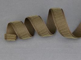 Застежка текстильная, петля/крючок, 20 мм, полиэфирная 100%