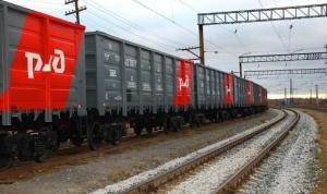 Железнодорожные грузовые перевозки.