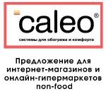 Для интернет-магазинов non-food