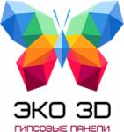 гипсовые 3Д панели